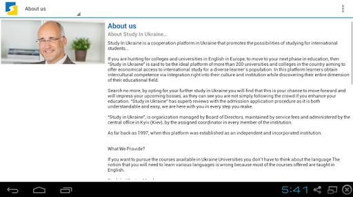 【免費教育App】学在乌克兰官方网站-APP點子