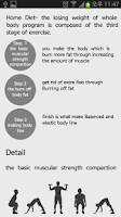 Screenshot of Home exercise diet pro(body)
