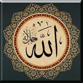 Asmaul Husna - Allah 99 Names
