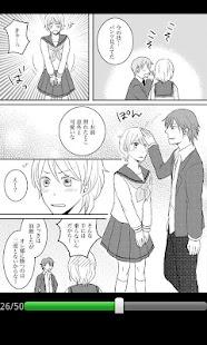 ドキドキ恋愛学園 漫畫 App-癮科技App