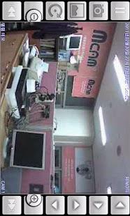 집 매장 감시 엠캠클라이언트 라이트 - screenshot thumbnail