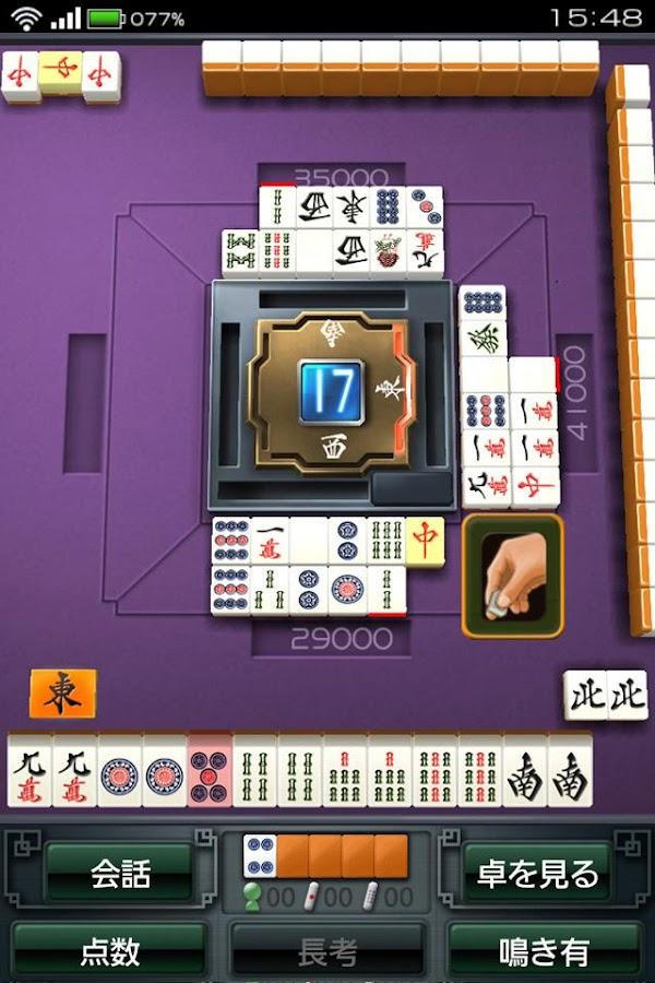 JanNavi-Mahjong-Online 麻雀 雀ナビ - screenshot
