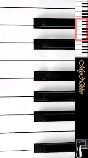 実況ピアノ Pro