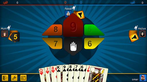 iKout:Koutをカードゲーム