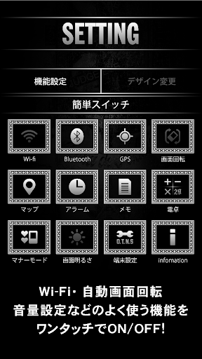 玩個人化App|OF THE NEIGE-Cool Search -FREE免費|APP試玩