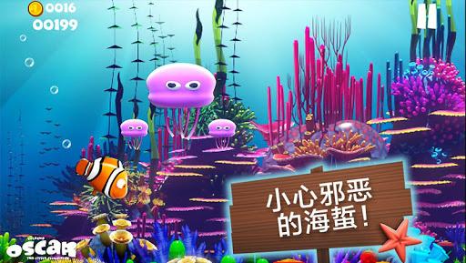 玩免費休閒APP 下載小丑鱼水泼奥斯卡 app不用錢 硬是要APP