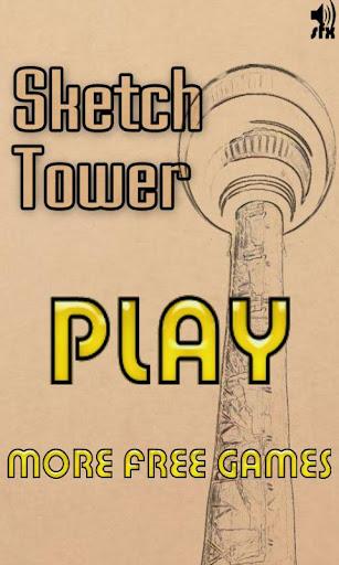 スケッチタワー