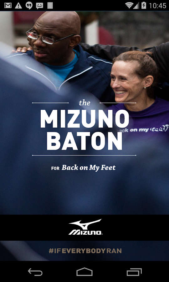 Mizuno Baton - screenshot