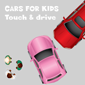 Cars for kids - play simulator