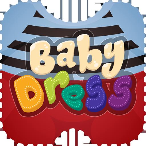 ベビードレスアップ 模擬 App LOGO-APP試玩