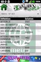 Screenshot of Solussimots