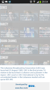 LBCI - screenshot thumbnail