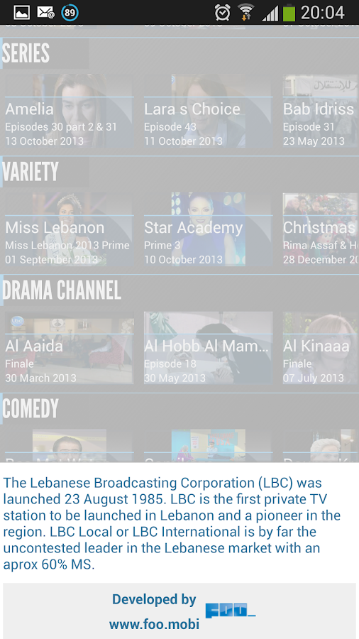 LBCI - screenshot