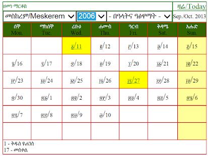 Ethiopian Geez Calendar screenshot