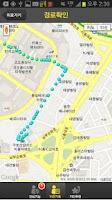 Screenshot of 헬로택시( 콜택시, 실시간 GPS 안심귀가 필수어플)