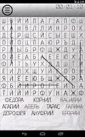 Screenshot of Поиск слов