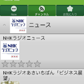 JapaneseNewsPod
