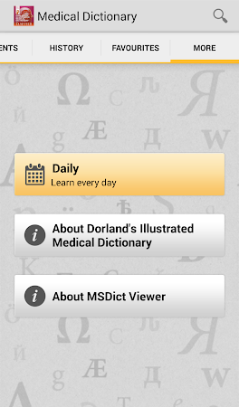 Dorland's Illustrated Medical 4.3.136 screenshot 75906