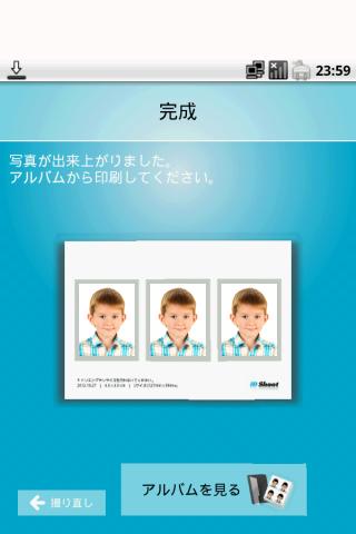 玩攝影App|iD Shoot - 証明写真免費|APP試玩