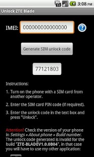 Unlock ZTE Blade - screenshot thumbnail