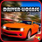 Driver License: Split Lanes
