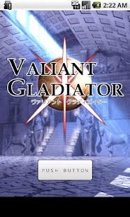 Valiant RPG Gladiator- screenshot thumbnail