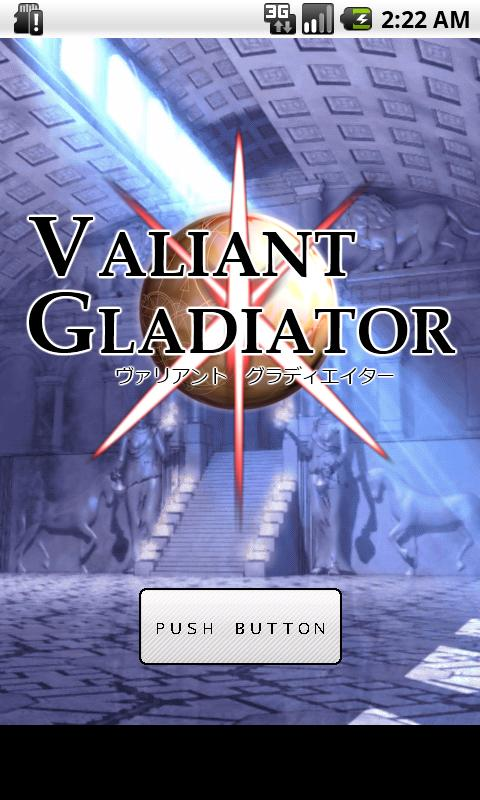Valiant RPG Gladiator- screenshot