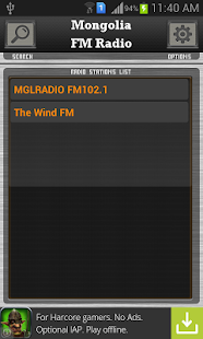 Mongolia FM Radio