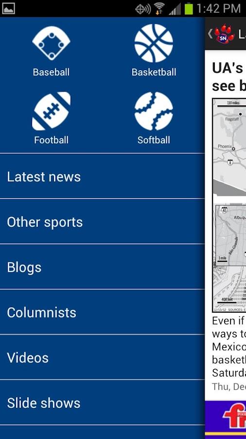 UA Sports - screenshot