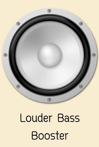 大聲低音助推器