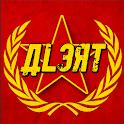 Red Alert - Russia Alert icon
