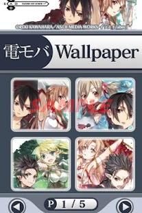 ソードアート・オンライン 電モバ Wallpaper