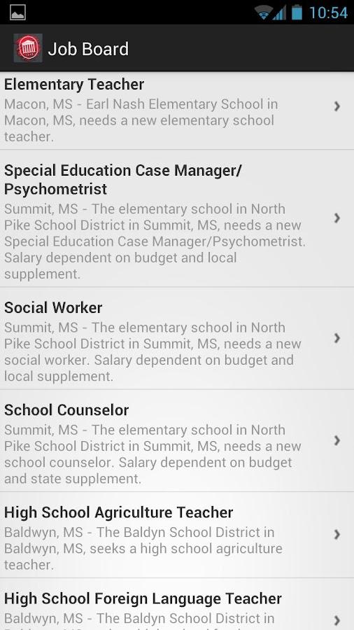 School of Education - screenshot