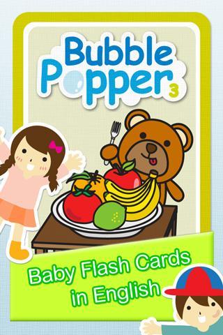 バブルポッパー 3 子どもの英語学習