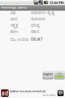 Screenshot of Panchanga (beta)
