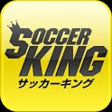 SOCCER KING icon