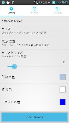 IP网络监控器IP Cam Viewer Pro v5.8.1 - 手机软件 - 手机乐园