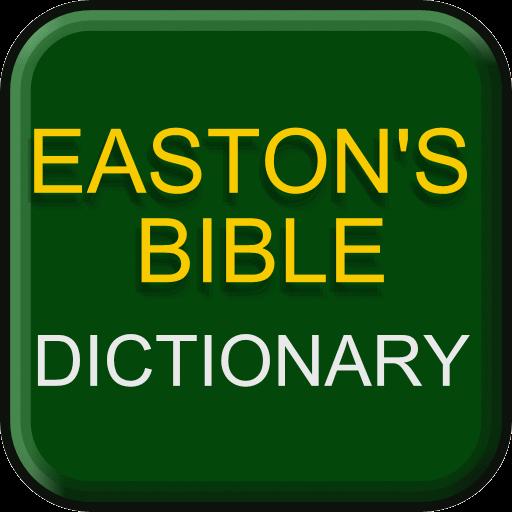 聖經詞典 書籍 App LOGO-硬是要APP