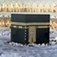 Hajj – Pilgrimage to Mecca