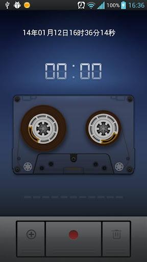 [電腦]錄音帶轉MP3 - 我在‧Amway - 幸福種籽@夢田