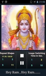Hey Ram- screenshot thumbnail