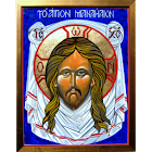 Angels of Byzantium icon