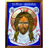 Angels of Byzantium
