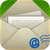 Nusoft Mail
