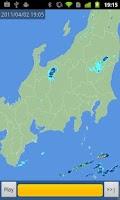 Screenshot of Japan Weather Radar