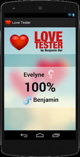 愛のテスト