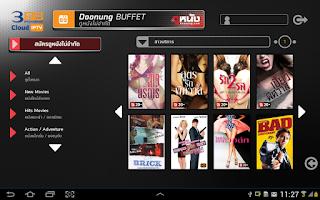 Screenshot of 3BB CloudIPTV AndroidBox