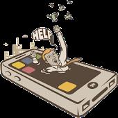 울타리 스마트폰 보안관 권한보기,빠른삭제기능