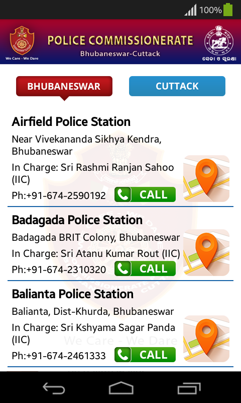 BBSR-CTC Police- screenshot