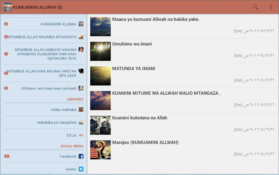 MOLA WANGU NI ALLAH- screenshot
